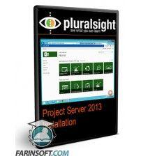 دانلود آموزش PluralSight Project Server 2013 Installation