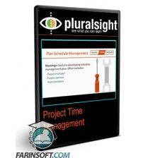 آموزش PluralSight Project Time Management