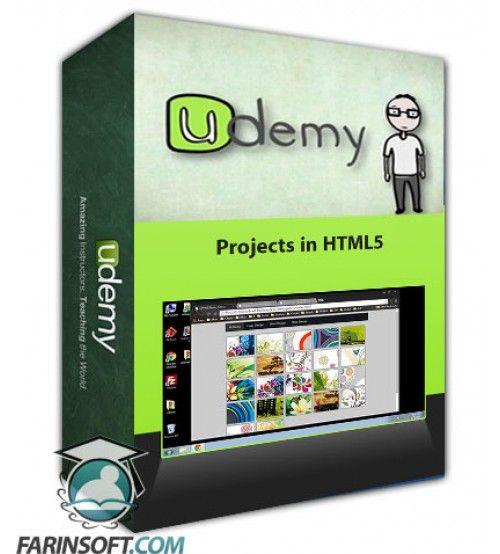 آموزش Udemy Projects in HTML5