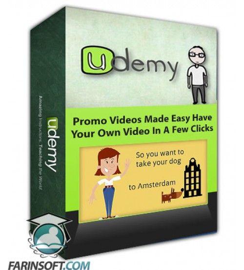 آموزش Udemy Promo Videos Made Easy Have Your Own Video In A Few Clicks