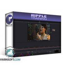 آموزش Ripple Training Whats New in DaVinci Resolve 12
