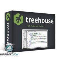 دانلود آموزش TeamTreeHouse Rails Partials and Helpers