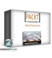 آموزش PacktPub Rapid PhantomJS
