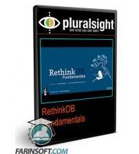 دانلود آموزش PluralSight RethinkDB Fundamentals