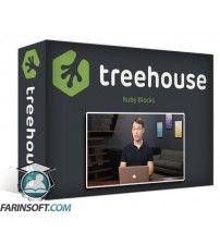 دانلود آموزش TeamTreeHouse Ruby Blocks