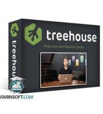 دانلود آموزش TeamTreeHouse Ruby Core and Standard Library