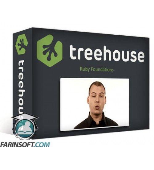 آموزش TeamTreeHouse Ruby Foundations