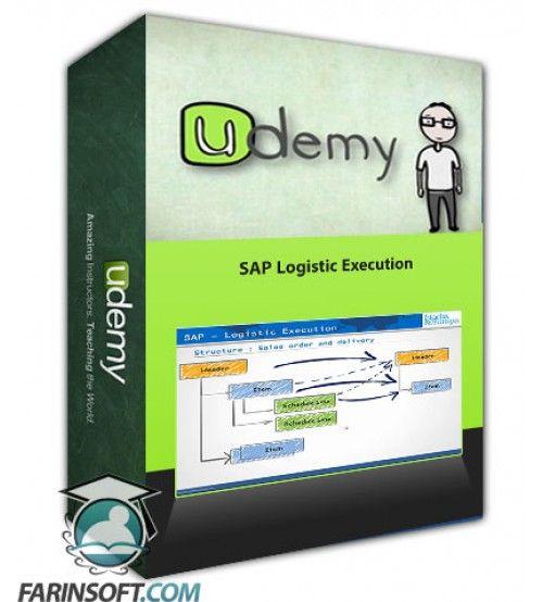 آموزش Udemy SAP Logistic Execution