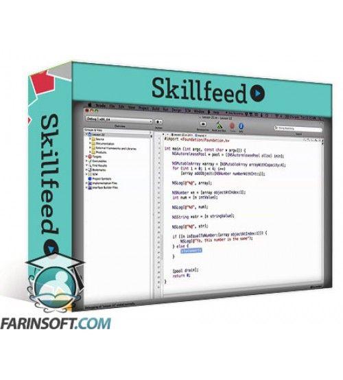 آموزش SkillFeed Objective-C For Beginners iOS Development