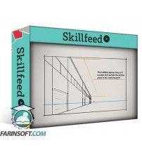 دانلود آموزش Skillshare Perspective Drawing: Creating Illustrations with Dimension