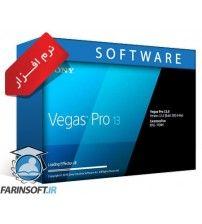 نرم افزار SONY Vegas Pro v13.0 برنامه ویرایش فایل های ویدئویی