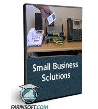 آموزش RouteHub Small Business Solutions