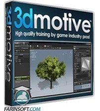 آموزش 3D Motive SpeedTree in CryEngine Vol 1-2