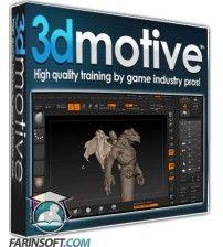 آموزش 3D Motive Stylized Creature Modeling 1-3