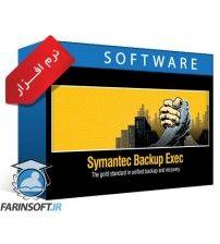 دانلود نرم افزار Symantec Backup Exec 1421180 Multiplatform