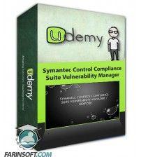 آموزش Udemy Symantec Control Compliance Suite Vulnerability Manager  SCCSVM