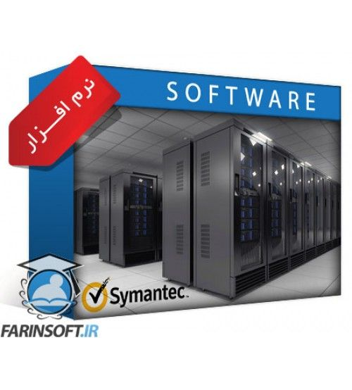 نرم افزار Symantec NetBackup OpsCenter 7.7.1
