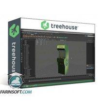 آموزش TeamTreeHouse 3D Art with Maya LT