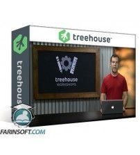 دانلود آموزش TeamTreeHouse Ruby 2.0 Walkthrough