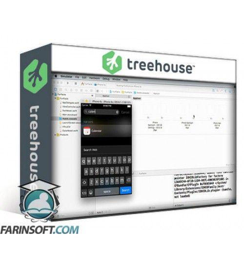 آموزش TeamTreeHouse Build a Simple iPhone App with Swift 2.0