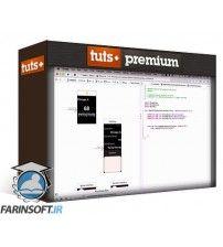 آموزش Tuts+ TutsPlus – Upgrade an App to watch OS 2 INTERNAL