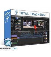 آموزش TotalTraining Final Cut Pro X: What