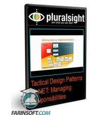 دانلود آموزش PluralSight Tactical Design Patterns in .NET: Managing Responsibilities