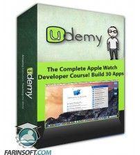 دانلود آموزش Udemy The Complete Apple Watch Developer Course! Build 30 Apps