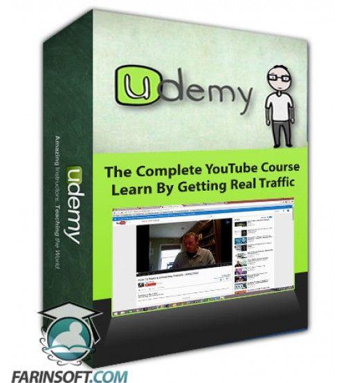 آموزش Udemy The Complete YouTube Course Learn By Getting Real Traffic