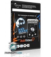 دانلود آموزش AskVideo The Foundation Of Synthesis 102 The Oscillator