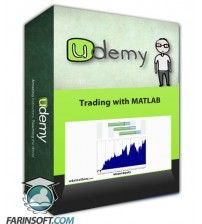 آموزش Udemy Trading with MATLAB
