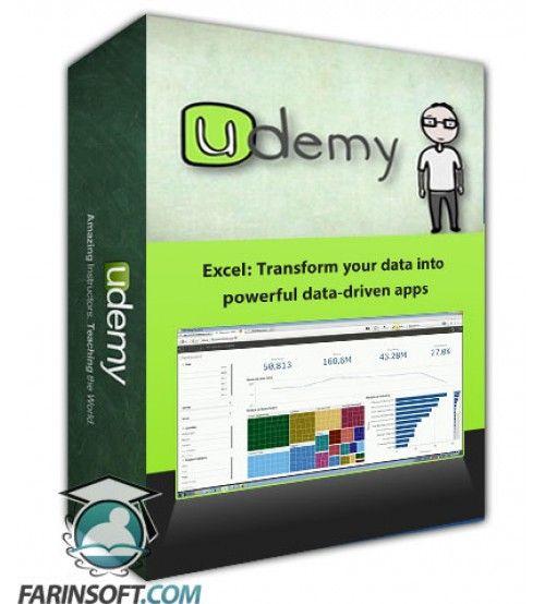 آموزش Udemy Excel: Transform your data into powerful data-driven apps
