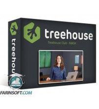 دانلود آموزش TeamTreeHouse Treehouse Club – MASH