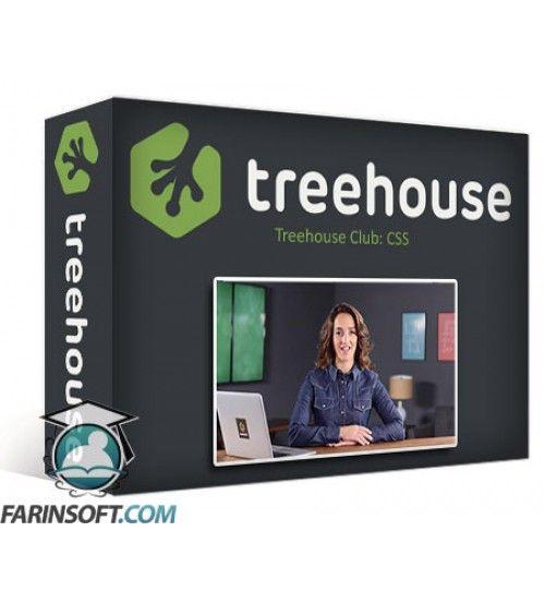آموزش TeamTreeHouse Treehouse Club: CSS