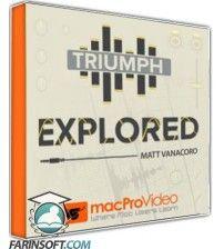 آموزش MacProVideo Triumph 101 – Triumph: Explored