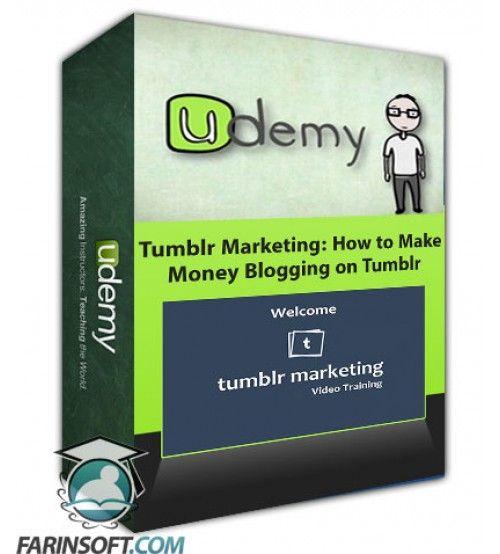 آموزش Udemy Tumblr Marketing: How to Make Money Blogging on Tumblr