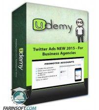 آموزش Udemy Twitter Ads NEW 2015 - For Business Agencies & Entrepreneurs
