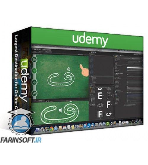 آموزش Udemy Unity3D Alphabet Board Game Step By Step