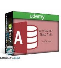 آموزش Udemy Access 2013 Tips and Tricks Time Saving Questions Answered