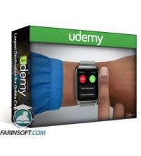 آموزش Udemy Apple Watch UX Design Beautiful UI and User Experiences