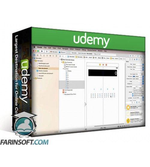 آموزش Udemy Udemy iOS9 and Swift2 Developer Course