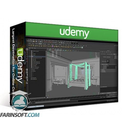آموزش Udemy VRay 3 Shading Lighting and Rendering the Bedroom