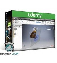 آموزش Udemy Autodesk Inventor 2016 Essential Training