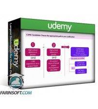 دانلود آموزش Udemy CompTIA Project+ Exam Prep