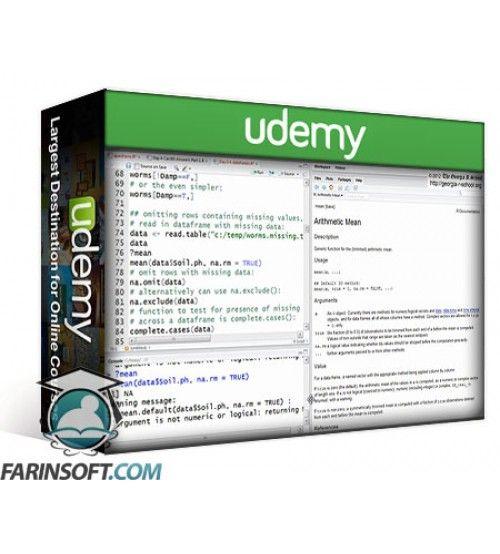 آموزش Udemy Essential Fundamentals of R