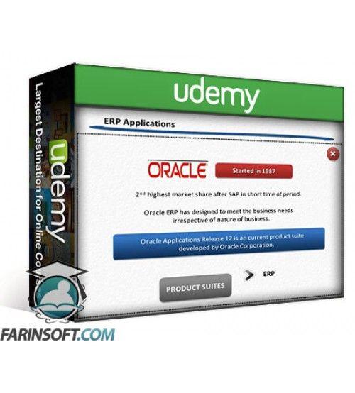 آموزش Udemy Oracle E-Business Suite R12 Applications DBA
