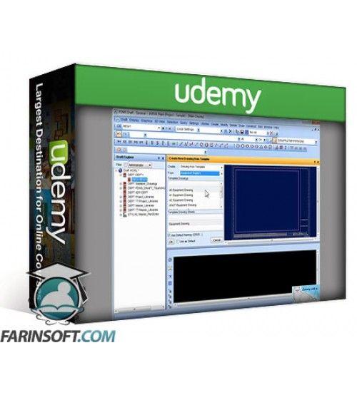 دانلود آموزش Udemy Pdms Plant Design Management System As 3d Plant Design