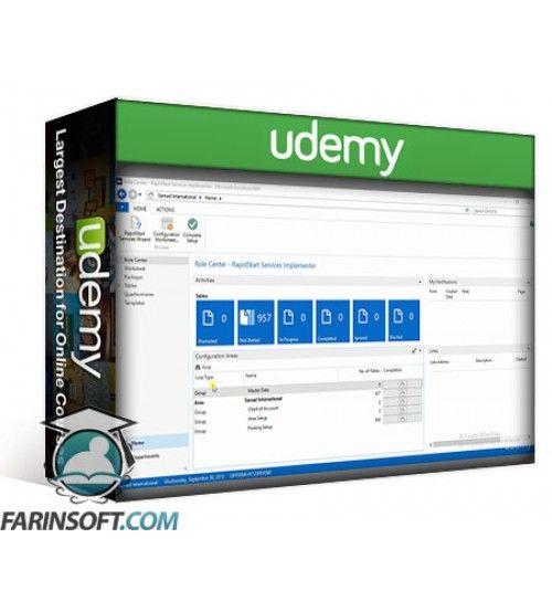 آموزش Udemy Application Setup in Microsoft Dynamics NAV 2015