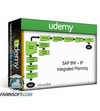 آموزش Udemy SAP BW IP - A Guide on Integrated Planning