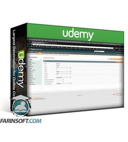 دانلود آموزش Udemy Magento Community Tutorials